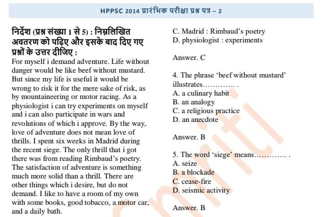 hpas prelims 2014 question paper 2 pdf download hpas previous year question paper in hindi