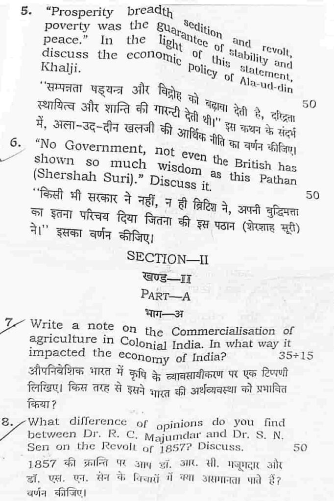 bpsc 64th history optional question paper pdf download bpsc mains question paper 2019 2 2