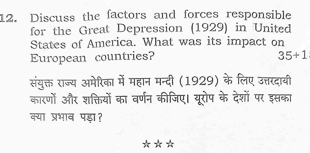 bpsc 64th history optional question paper pdf download bpsc mains question paper 2019 4 1
