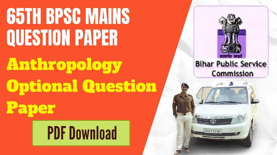 BPSC 65th Anthropology Optional Question Paper