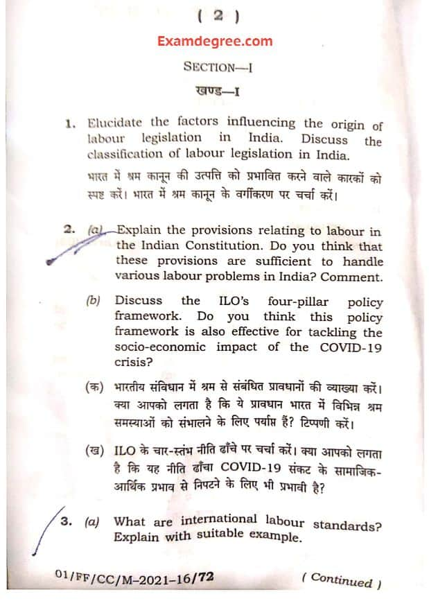 66th BPSC LSW Optional Question Paper 2021 PDF (image 2)