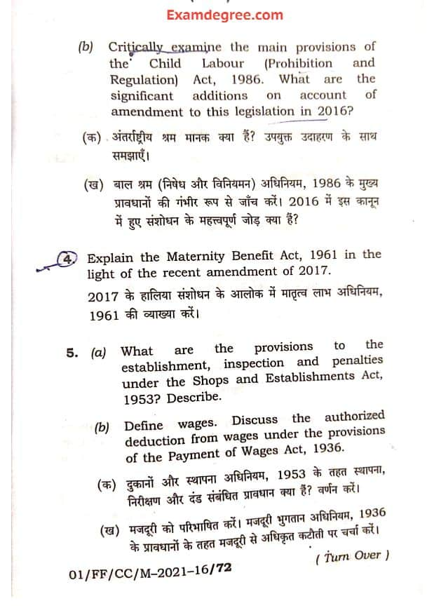 66th BPSC LSW Optional Question Paper 2021 PDF (image 3)